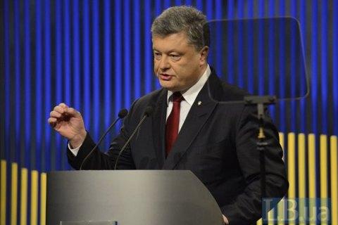 Порошенко: в 2016 году Донбасс вернется под контроль Украины