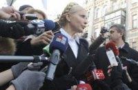 Тимошенко: Янукович не дождется, чтобы я куда-то уехала