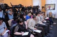 """Круглый стол на тему: """"Какой будет Верховная Рада-2012?"""""""