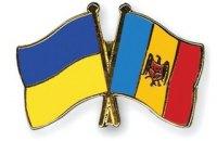 Украине и Молдове осталось демаркировать 5 км совместной границы