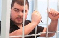 Сына прокурора, сбившего трех женщин, выпустили под залог