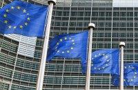Совет ЕС одобрил безвизовый режим для Украины