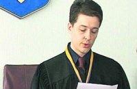 Новый судья Юлии Тимошенко наказывал за разбои и грабежи