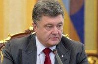 Порошенко назвал обвинения РФ Украины в терроризме бессмысленными и циничными