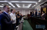 Киевсовет сегодня должен рассмотреть более 100 земельных вопросов (добавлены фото)