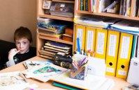 Оптимізація в дії:  з двох шкіл - одна