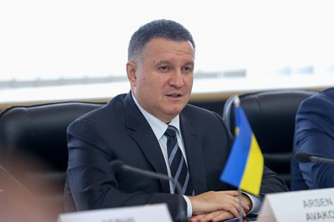Ситуація вУкраїні провокує злочинність, анепереселенці зДонбасу— Аваков