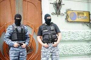 Авакова обыскивали до трех часов ночи