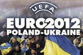 Евро-2012 пройдет в четырех городах Украины