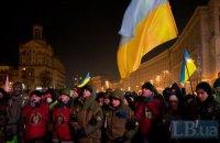На Майдане Независимости частично отключено электроснабжение