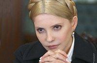 Тимошенко хочет отсудить у Фирташа $10 млрд