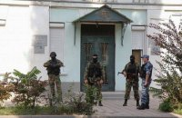 ГПУ открыла уголовное дело по факту запрета Меджлиса в Крыму