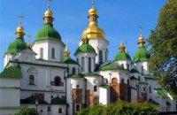Киевсовет запретил строительство вблизи Лавры и Софии (документ)