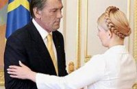 Тимошенко попросит Ющенко срочно ветировать «социалку»