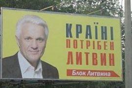 Литвин без лишней скромности признался, что голосовал за себя