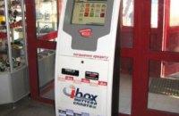 Агрокомбанк переименовывается в iBox банк