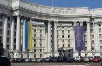МИД обвинил Кремль в уничтожении всего украинского в России