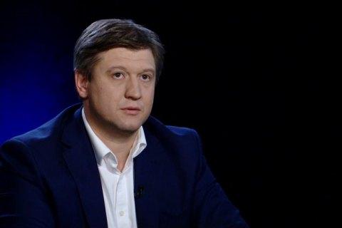 Минфин Украины ждет три транша отМВФ внынешнем году