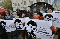 Посольство России в Киева пикетировали в поддержку журналистов Сущенко и Семены