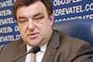 Уволен глава Госавиаадминистрации