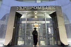 Ющенко дал Тимошенко неделю на выплату народу 7 млрд грн