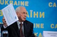 Азаров объявил выгодными для Украины 80% соглашений ТС
