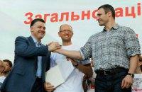 Кличко, Яценюк и Тягнибок едут в Европарламент