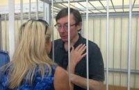 Жена: Луценко сидит в заплесневелой камере площадью 9 кв. м