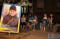 Савченко провела ночь у Администрации президента