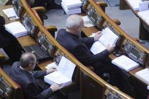 Депутаты решили не баловать учителей деньгами