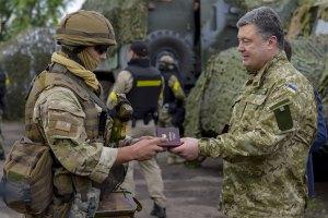 Порошенко наградил 138 военных за мужество при проведении АТО