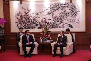 КНР стремится расширить инвестиционное сотрудничество с Украиной