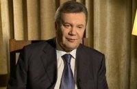 """Янукович заявил, что денег и имущества за рубежом у него """"нет и никогда не было"""""""