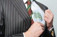 Лидером украинского рейтинга коррупционеров является взятка в $11 млн