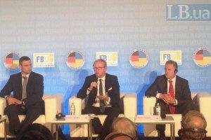 Участники Венского Круглого стола представили свое решение украинского кризиса