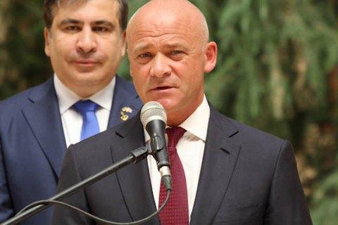 Руководитель милиции Одесской области Лорткипанидзе подал вотставку