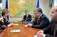 Порошенко встретился с Эштон и начал переговоры с Лукашенко