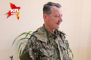 """Офицер российского ГРУ """"Стрелок"""" дал интервью и показал лицо"""