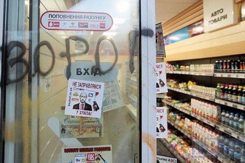 Торгівля з РФ. Не просто бізнес