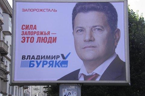 Эксит-полл Института Горшенина по Запорожью: Буряк набрал в 2 раза больше голосов, чем Фролов