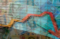 ВВП Украины в первом квартале снизился на 0,7%