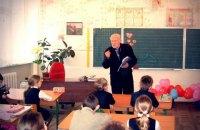 Ірпінський поет Василь Шаройко випустив нову книгу для дітей