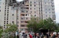 В Николаеве произошел взрыв в жилом доме