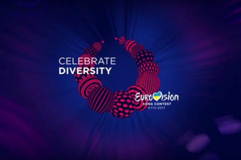 """Квитки на """"Євробачення-2017"""" будуть коштувати від 8 до 500 євро"""