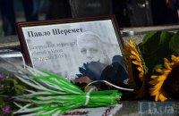 Луценко допустил участие Паскала в расследовании убийства Шеремета