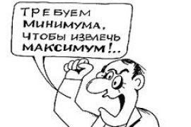 В ожидании пришельцев. Чем заняться новому президенту Украины