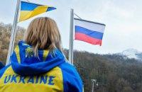 Руководители АП Украины и России встретились в Сочи
