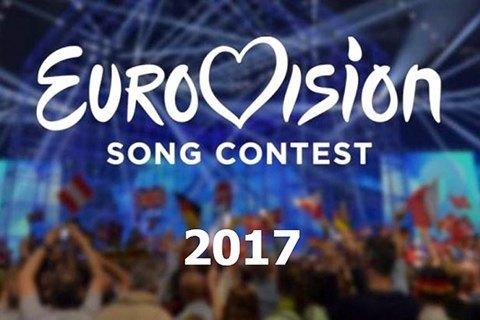 У Києві пройшло жеребкування країн - учасниць Євробачення-2017