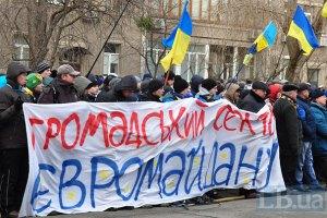 Евромайдан проведет пикет МВД с требованием отставки Захарченко