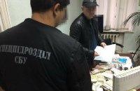 В Одессе нашли центр по выводу денег в офшоры